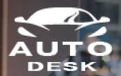 Auto-desk ( Автодеск)