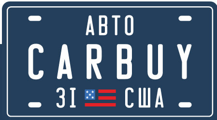 Сarbuy (Карбай)