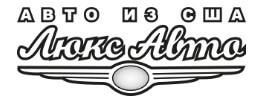 USA-luxauto (USA -люксавто)