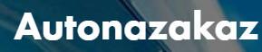 Autonazakaz (Авто на заказ)