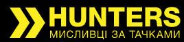 Hunters-cars (Хантерс-карс)